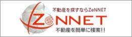 不動産の新流通システム ZeNNET